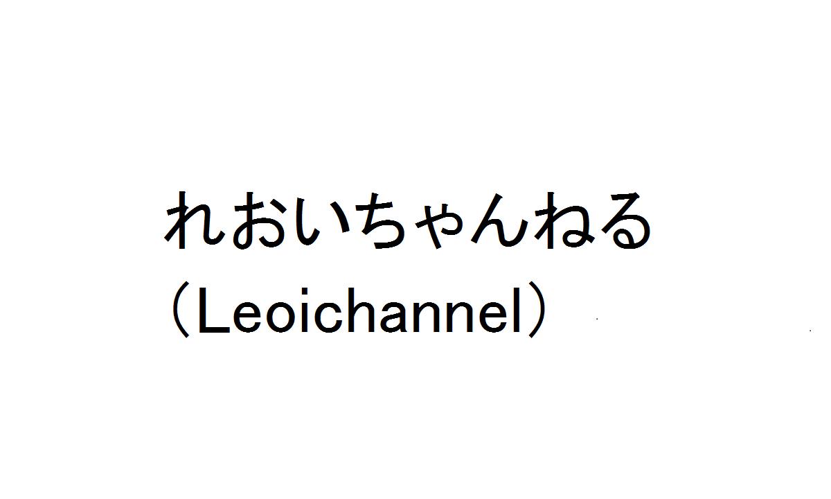 年収 みなみチャンネル